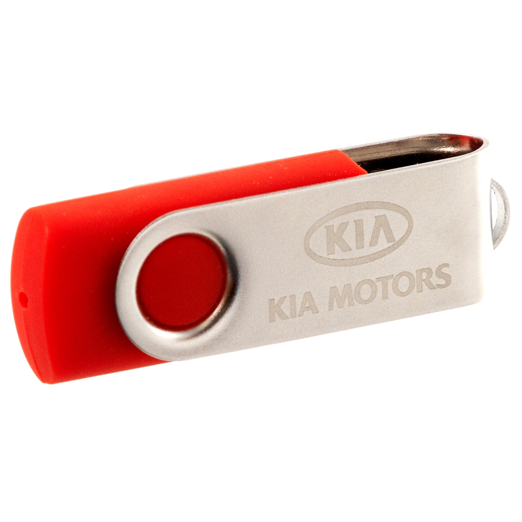 Lasergravur - USB stick - 1